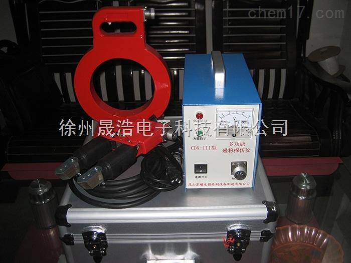 CDX-III-磁粉探伤仪/便携式磁粉探伤仪