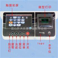 X7-11全智能收银计价电子秤超市水果蔬菜专用
