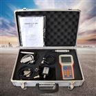 土 壤温度水分盐分PH速测仪