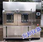 ZJX-010厂家GB/19746提升式周期浸润腐蚀试验箱