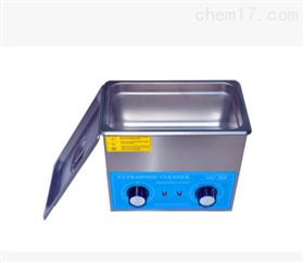 240HT超声波清洗器