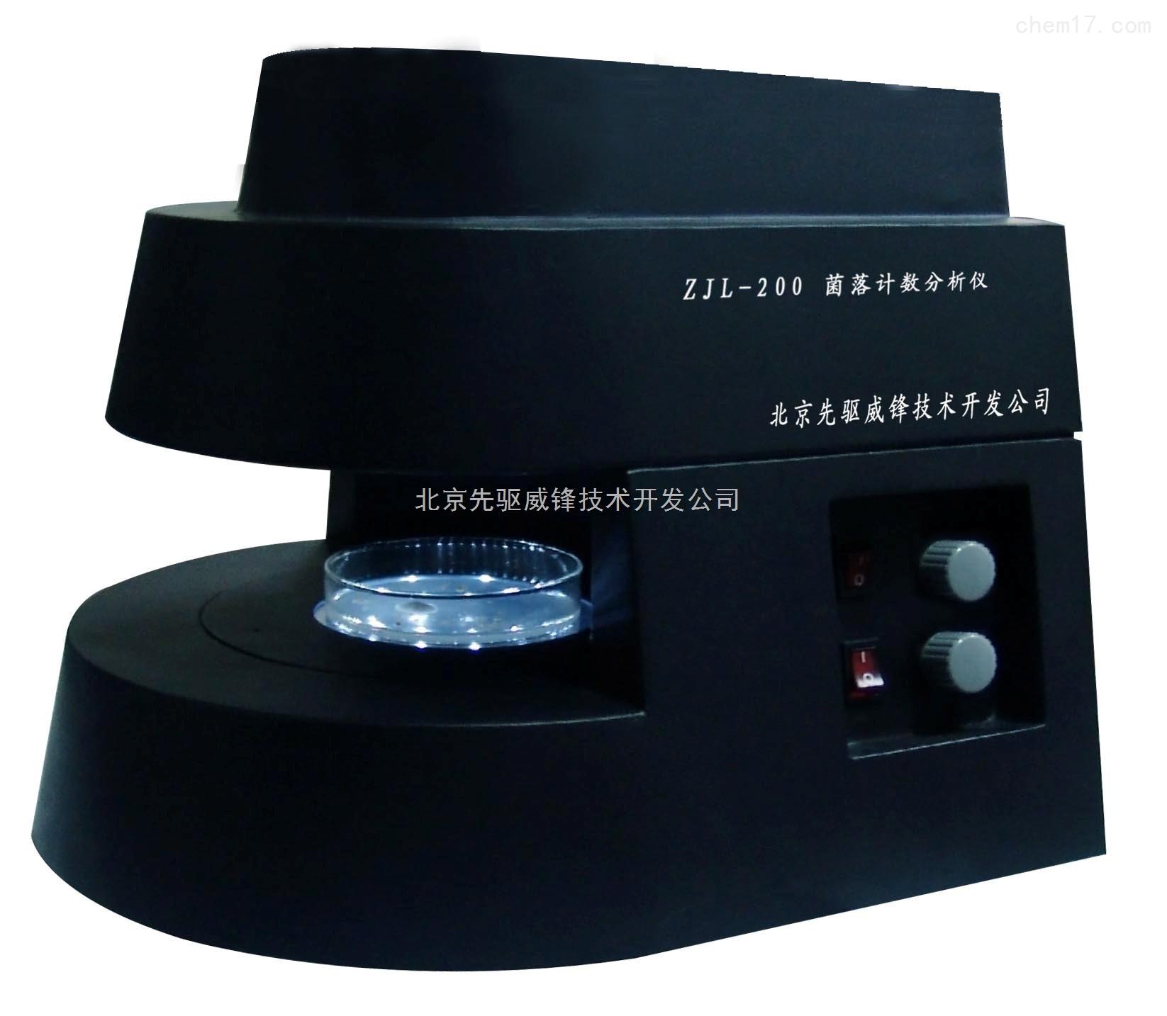 ZJL-200多功能全自動菌落計數