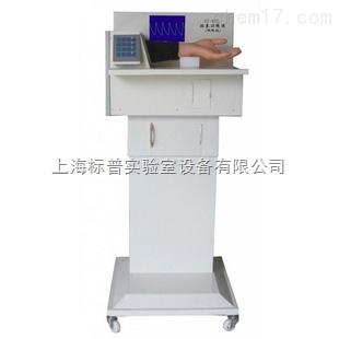 脉象训练仪(单机版)|中医专科训练模型