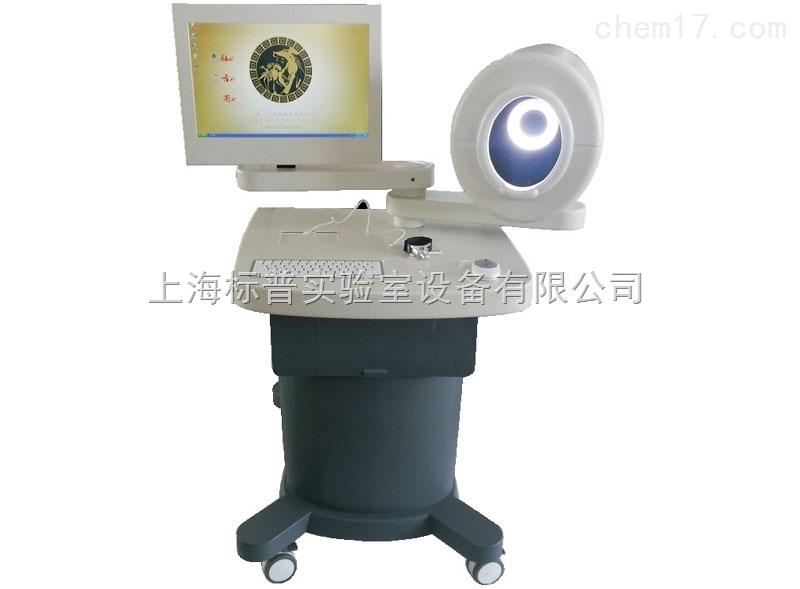 舌面脉信息检测分析系统(中医四诊仪)|中医专科训练模型