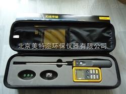 Fluke 923便携式风速仪 热敏式风速计