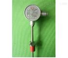 一体化温度变送器 SBWR-2280/230
