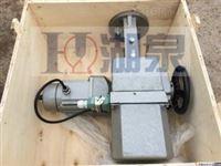 DKJ-610EX DKJ係列角行程電動執行機構