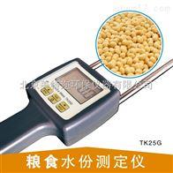 TK25G粮食谷物水分仪 大豆玉米水分含量检测仪