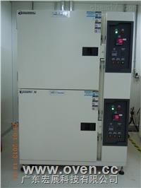 复层式精密烘箱|高温烘箱| 高温烤箱|高温试验箱|高温老化箱