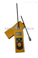 DM300L土壤水分仪 泥沙水分仪 沙子水份含量检测仪