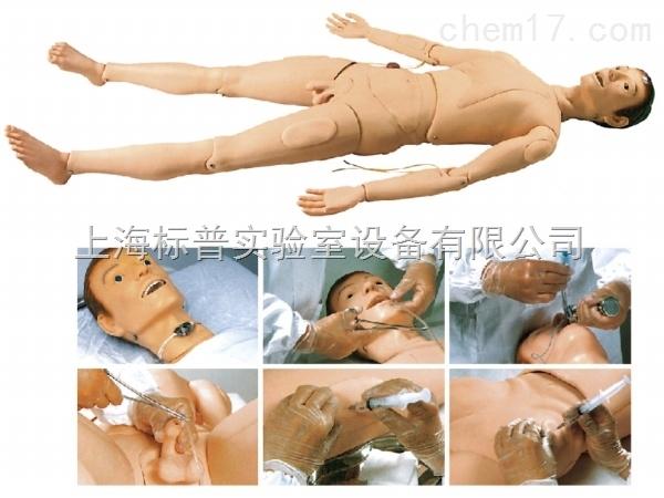 高级组合式基础护理人训练模型 护理专业技能训练模型