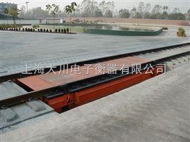 GCS120噸電子軌道衡,150噸電子軌道衡,200噸電子軌道衡