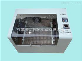 BSD-TF270台式摇床
