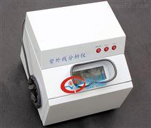 暗箱式三用紫外线分析仪