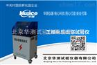 100kV绝缘材料耐电强度试验仪