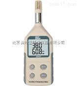 AR837温湿度计价格 便携式数字温湿度仪