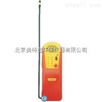 AR8800A气体检测仪 便携式可燃气体测试仪