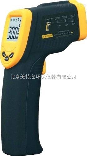 AR892手持测温仪 高温红外测温仪达到1850℃