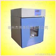 数显电热恒温培养箱