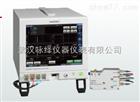IM7585阻抗分析儀