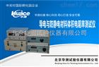金属硫化橡胶导电材料体积电阻率试验装置