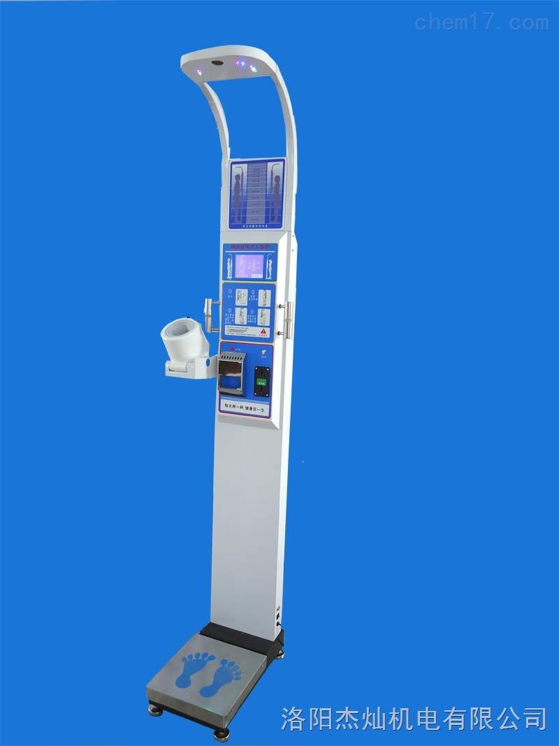 下载千赢国际下载千赢国际血压心率检测仪人体秤湖北南京杰灿JC-600A价格