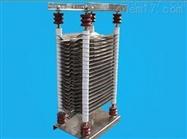 ZX25型不锈钢电阻器
