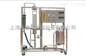 化工实验设备|塔传质系数测定实验装置