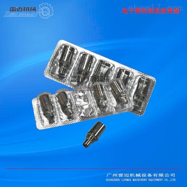 广东深圳高级雾化器包装机-铝塑泡罩包装