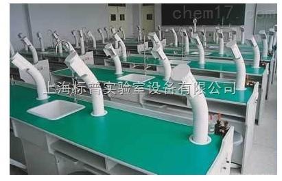 通风隐蔽式化学实验室设备|实验教学仪器
