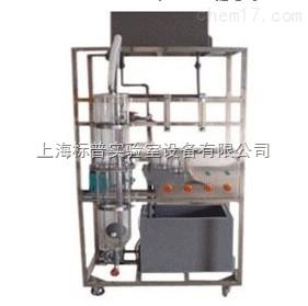 废水SBR处理实验装置|环境工程学实验装置