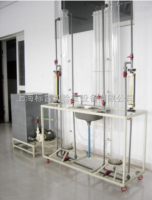 过滤与反冲洗实验装置 环境工程学实验装置