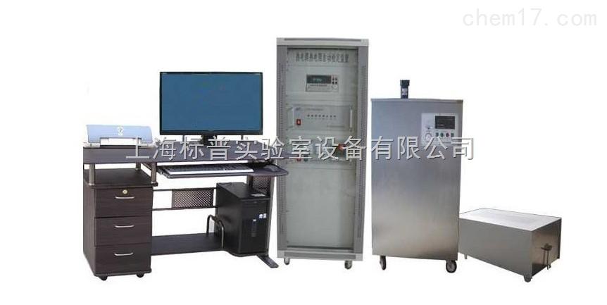 热电阻校验装置 热工类实验装置