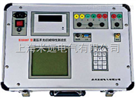 HVGK-2000 高压开关动特性测试仪