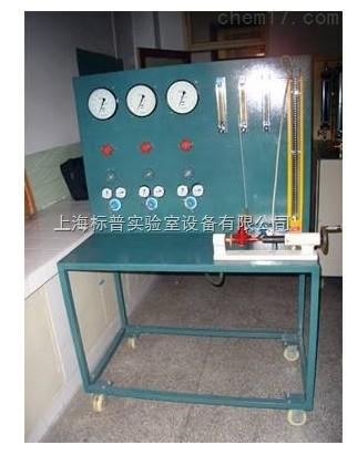 家用液化石油气调压器实验|热工类实验装置