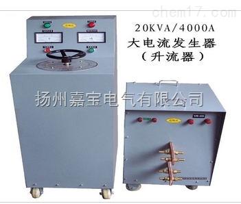 SLQ温升专用三相大电流发生器|大电流发生器价格