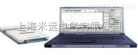 JX-L300电缆故障测试仪