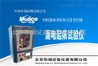 HCDH-200漏电起痕试验仪-触摸屏控制系统
