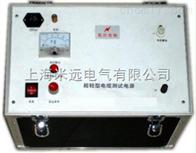 JX-35KV超轻型电缆测试电源