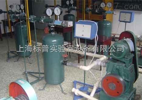 喷管实验装置|热工类实验装置