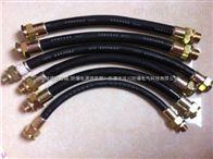BNG防爆撓性連接管-可撓性連接管-廠家批發
