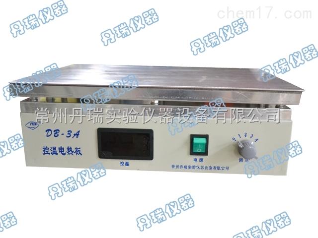 Db-3A国产电热板价格
