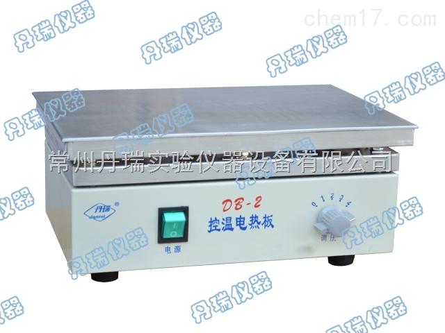 Db-2國產電熱板價格