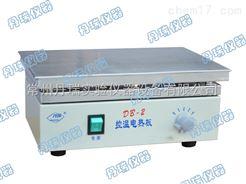 Db-2国产电热板价格