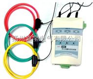 RCT-S型罗氏线圈电流传感器