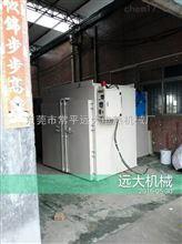 可移动双门小型工业烤房订做厂家专业烤箱烤房制造公司