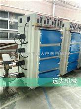 上海市五金烘箱 高铁用烤箱 粉末颗粒用电干燥箱