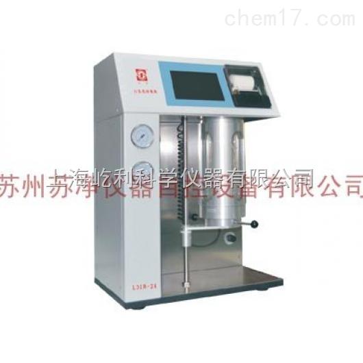 苏州苏净 L01B-24 智能微粒检测仪