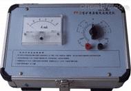矿用杂散电流测定仪
