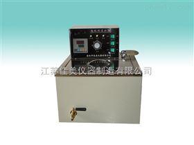 CS601超级水浴